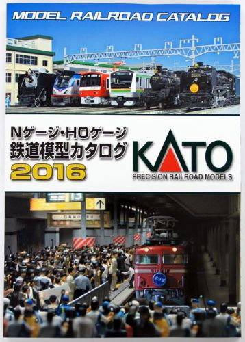 Kato 25-000 Japanese General Model Railroad Catalgue 2016